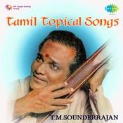 Tamil Topical Songs Songs