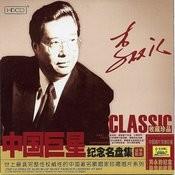 Classics: LI Shuangjiang Songs