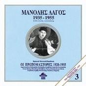 Manolis Lagos 1935-1955 Songs