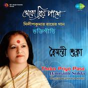 Bengali Devotional Songs Songs