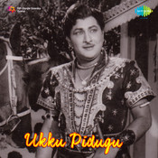 Ukku Pidugu Songs
