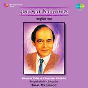 Ghumer Chhaya Chaander Chokhe - Bengali Modern Songs Songs