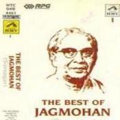 The Best Of Jagmohan Sursagar  Songs