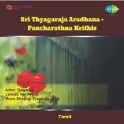 Sri Thyagaraja Aradhana Pancharathna Krithis Songs
