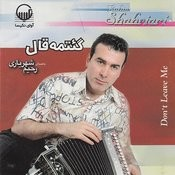 Geetme Gal (Music Of Azerbaijan) Songs
