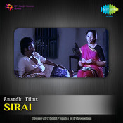 Sirai 1 Songs