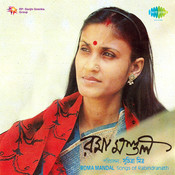 Ekti Namaskarey Prabhu Songs