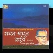 Pankajkumar Mullick Saghana Gahana Rat Songs