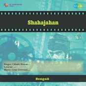 Shahajahan Songs