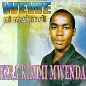 Wewe Ni Mshindi Songs