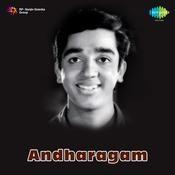 Andharagam Songs
