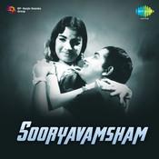 Suryavamsam Songs