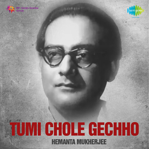 Hemanta mukherjee adhunik bengali songs free download