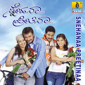 Snehana Preetina Songs