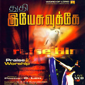 Thuthi Yesuvukkae Vcd Songs