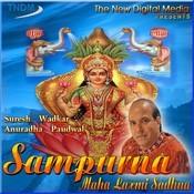 Laxmi Mantra MP3 Song Download- Sampurna Maha Laxmi Sadhna Laxmi