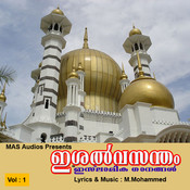 Ishal Vasantham Vol 1 Songs