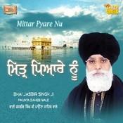 Mitter Pyare Nu Songs