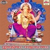 Mumbaicha Maharaja Songs
