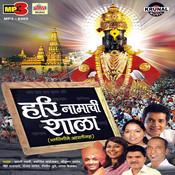 Chandan Chandan Zhali Rat Vitthurayachi Pahat Hote Vat Song