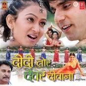 Didi Tor Devar Deewana Songs