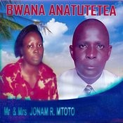 Nataka Kusema Bwana Song