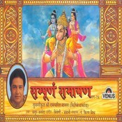 Sampurna Ramayan- Kishkindhakand- Part - 16 Songs