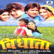 Vidhata- Bhojpuri Songs