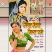 Piya Bina Jiya Jare Songs