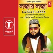 Lazzar Lazza Songs