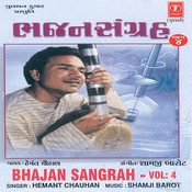 Bhajan Sangrah Songs