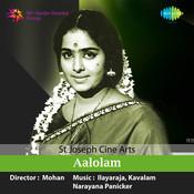 Aalolam Songs