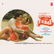 Thendral Padum Ragam Songs