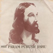 Param Purush Jishu Songs