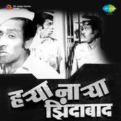 Harya Narya Zindabad Songs