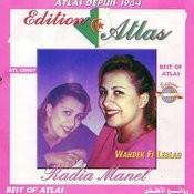 Wahdek Fi Leblad Songs