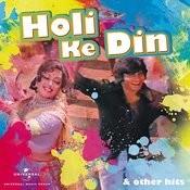 Holi Ke Din & Other Hits Songs