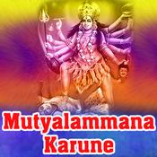 Mutyalammana Karune Songs