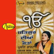 Rakhrhi Song