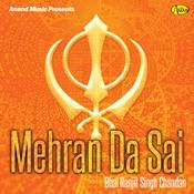 Godrhi Sahib Diyan Siftan Song