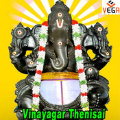 Vinayagar Thenisai Songs