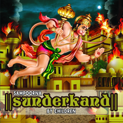 Sampoorna Sunderkand By Children Songs