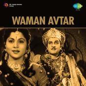 Waman Avtar Songs