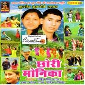 Chhori Monika  Songs
