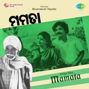 Mamata Songs