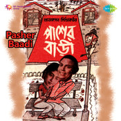 Pasher Bari Songs