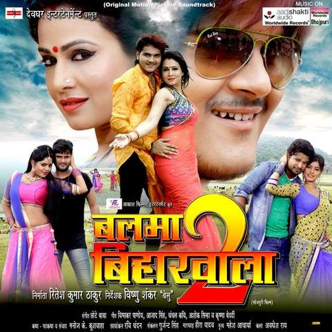 Balma Biharwala 2 (Original Motion Picture Soundtrack)