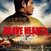 Brave Hearts Umizaru Songs