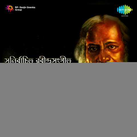 Sunirbachita - Rabindra Sangeet Vol 1