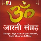 Aarti Sanghrah Songs